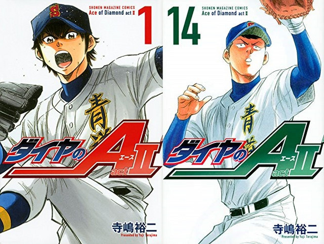 Ace of Diamond: Act II Canon and Filler List 2019 | DigiStatement