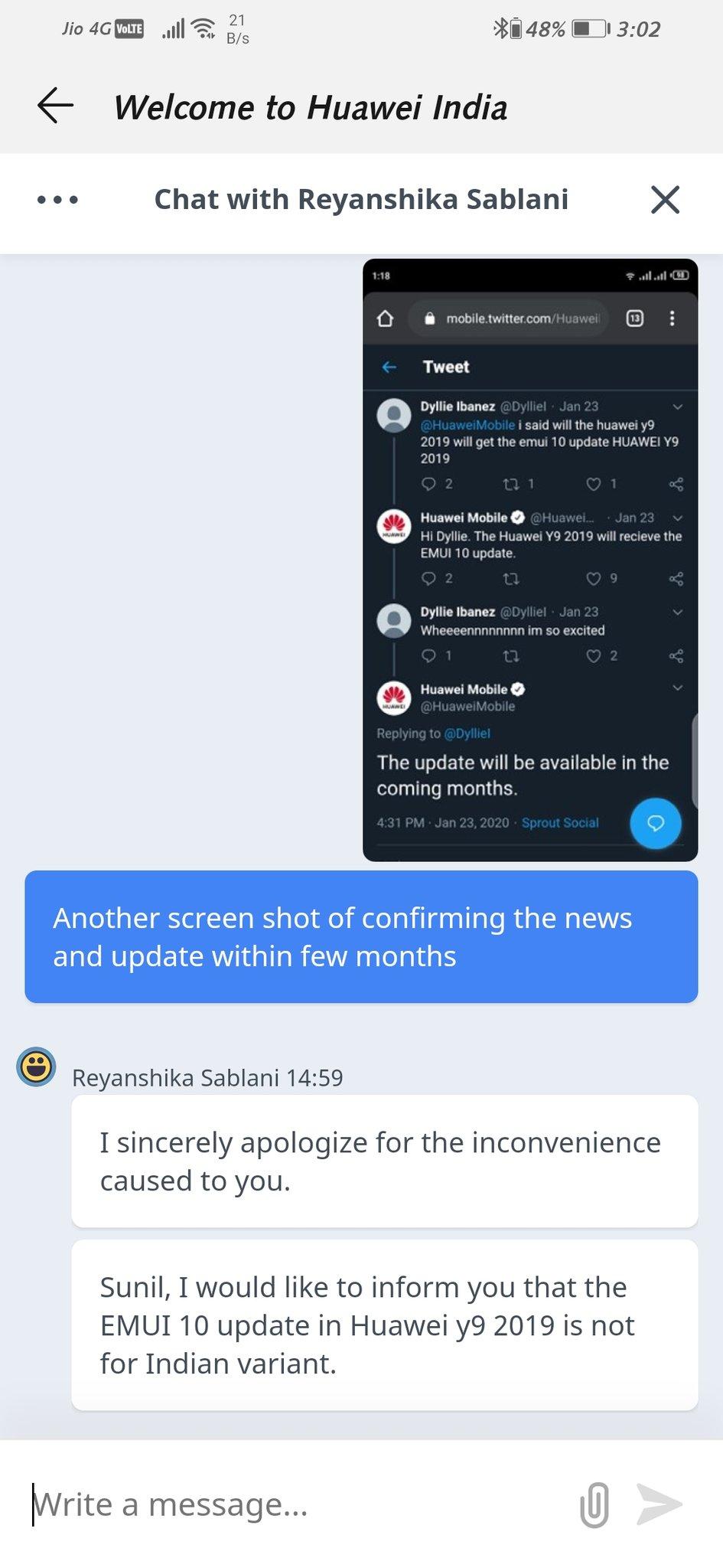 HUAWEI Y9 2019 Android 10 update [EMUI 10}