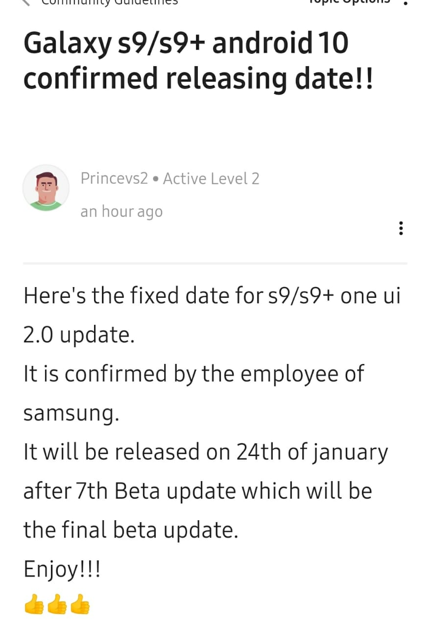 Samsung Galaxy S9 Android 10 update One UI 2.0 beta 6 rolls out with January Security patch