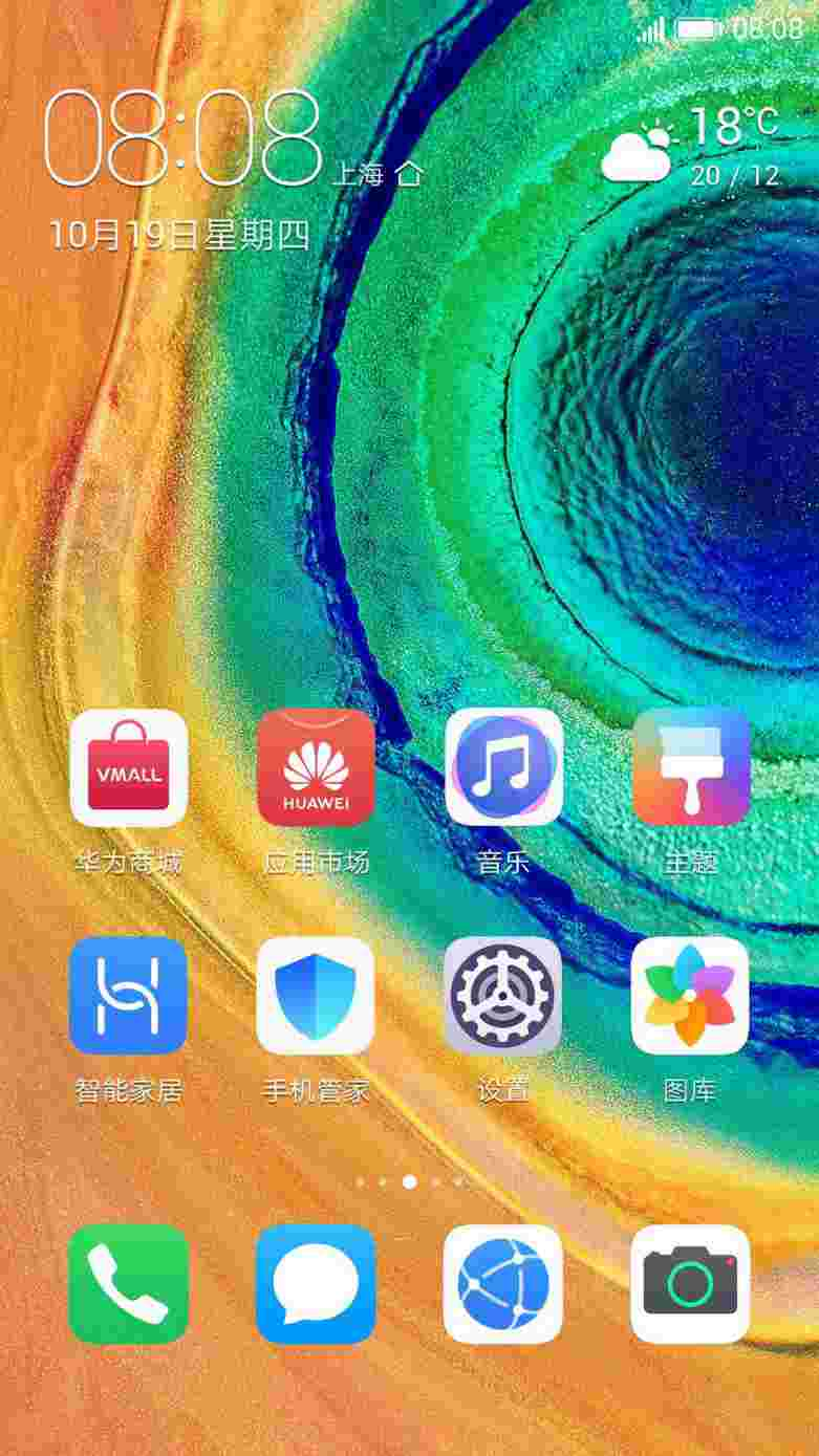 Best EMUI themes (Download Best EMUI 10 themes for Huawei