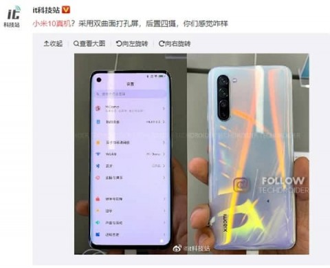 Mi A3 Android 10 Update to Begin Mid-February, Xiaomi Confirms