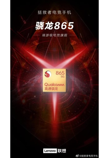 LENOVO'S LEGION gaming phone Specifications