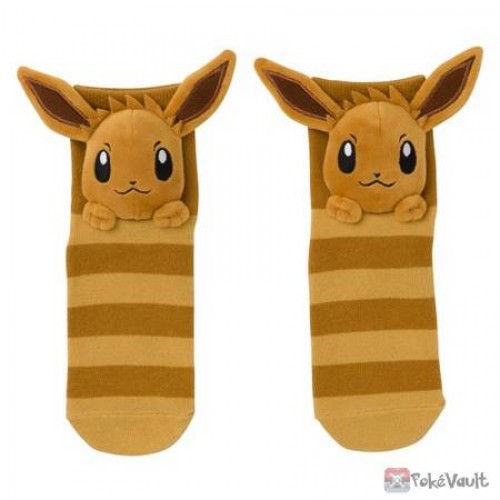 Adorable All Eevee Evolutions Plush socks available here