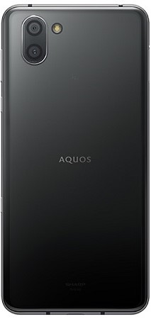 Sharp Aquos R3 Android 10 Update