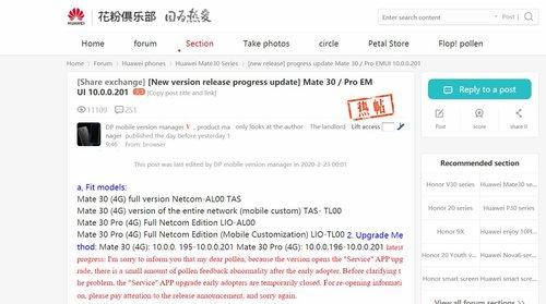 Huawei Mate 30 series gets new EMUI (10.0.0.201) update