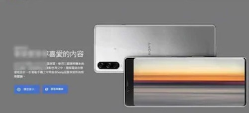 Sony Xperia 9 Specifications