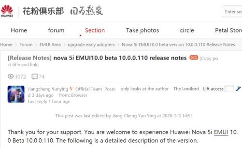 Android 10 Beta for Huawei Nova 5i
