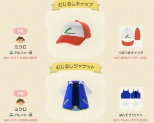 Animal Crossing New Horizons Pokemon Outfits Qr Codes Digistatement