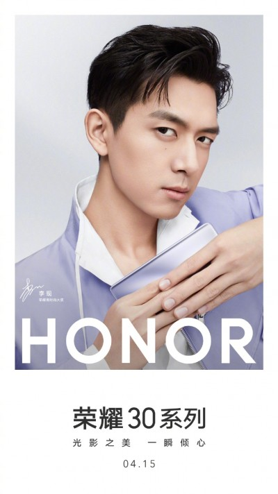Honor 30, Honor 30 Pro Price & Specifications: Launching on April 15