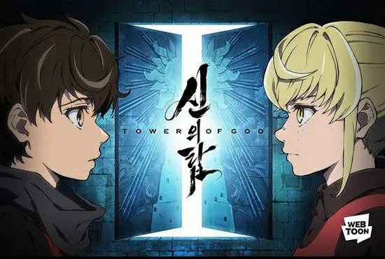 Anime Wallpaper Hd Bam Tower Of God Anime Wallpaper