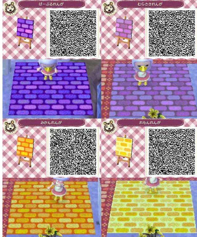 Animal Crossing: New Horizons QR Codes List - DoraCheats
