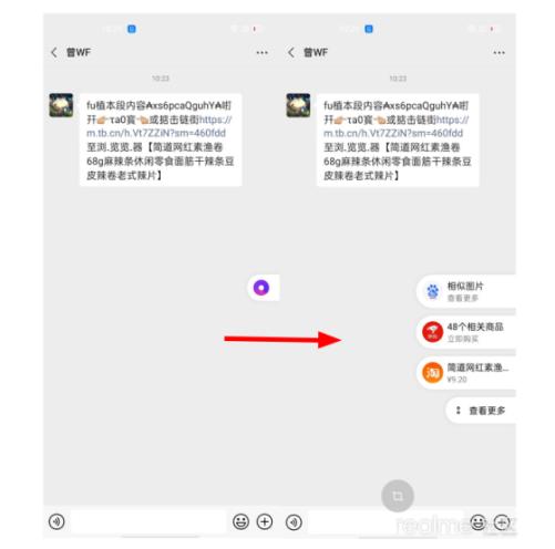 Realme UI update