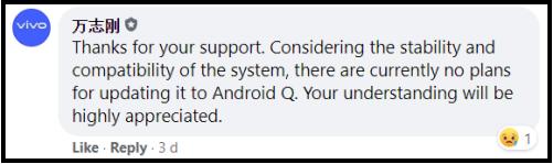 Vivo V9 Youth Android 10 news