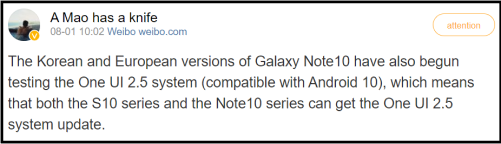 OneUI 2.5 for Galaxy Note10