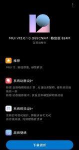 Mi MIX 3 Global ROM MIUI 12 update