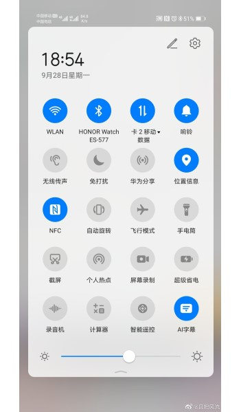 EMUI 11 for Mate 30 Pro