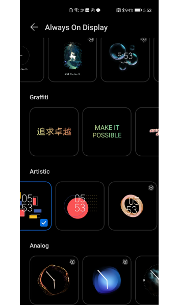 EMUI 11 official features