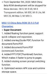 MIUI 12 China Beta ROM 20.9.3 Fulll Changelog