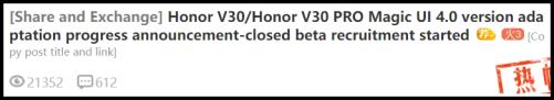 Honor V30 series update