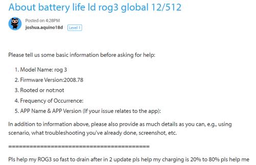 ROG Phone 3 battery drain