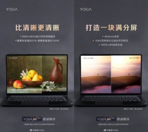 Promotion poster of the LENOVO YOGA 14S 2021
