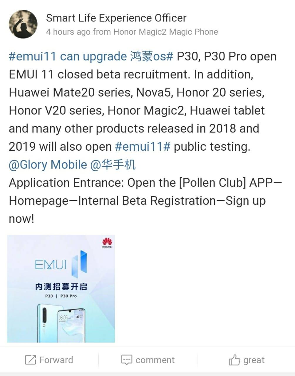 Huawei EMUI11