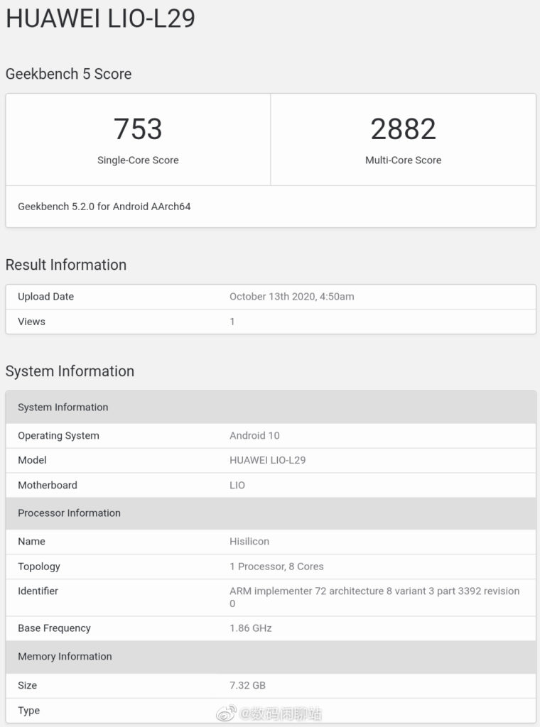 Kirin 990 Geekbench 5