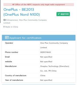 OnePlus Nord N100 NBTC