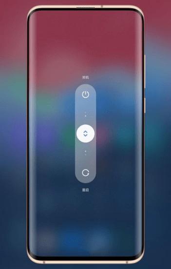 MIUI 13 features