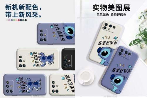 Xiaomi Mi 11/ 11 Pro