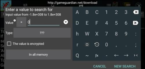 GameGuardian Tutorial