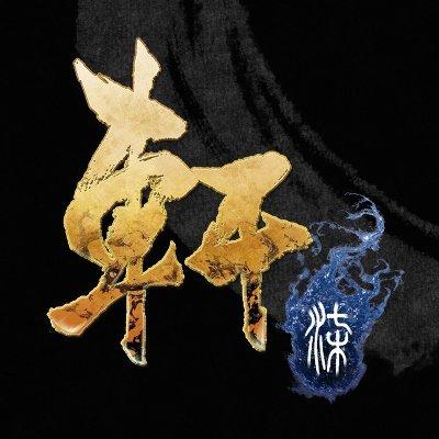 Xuan Yuan Sword 8